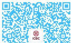四大行,工商银行信用卡内部推荐码(支行行长级别推荐码)