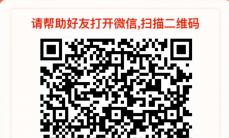 中青看点:看新闻免费赚钱,下载APP送最高18元红包,可提现到微信