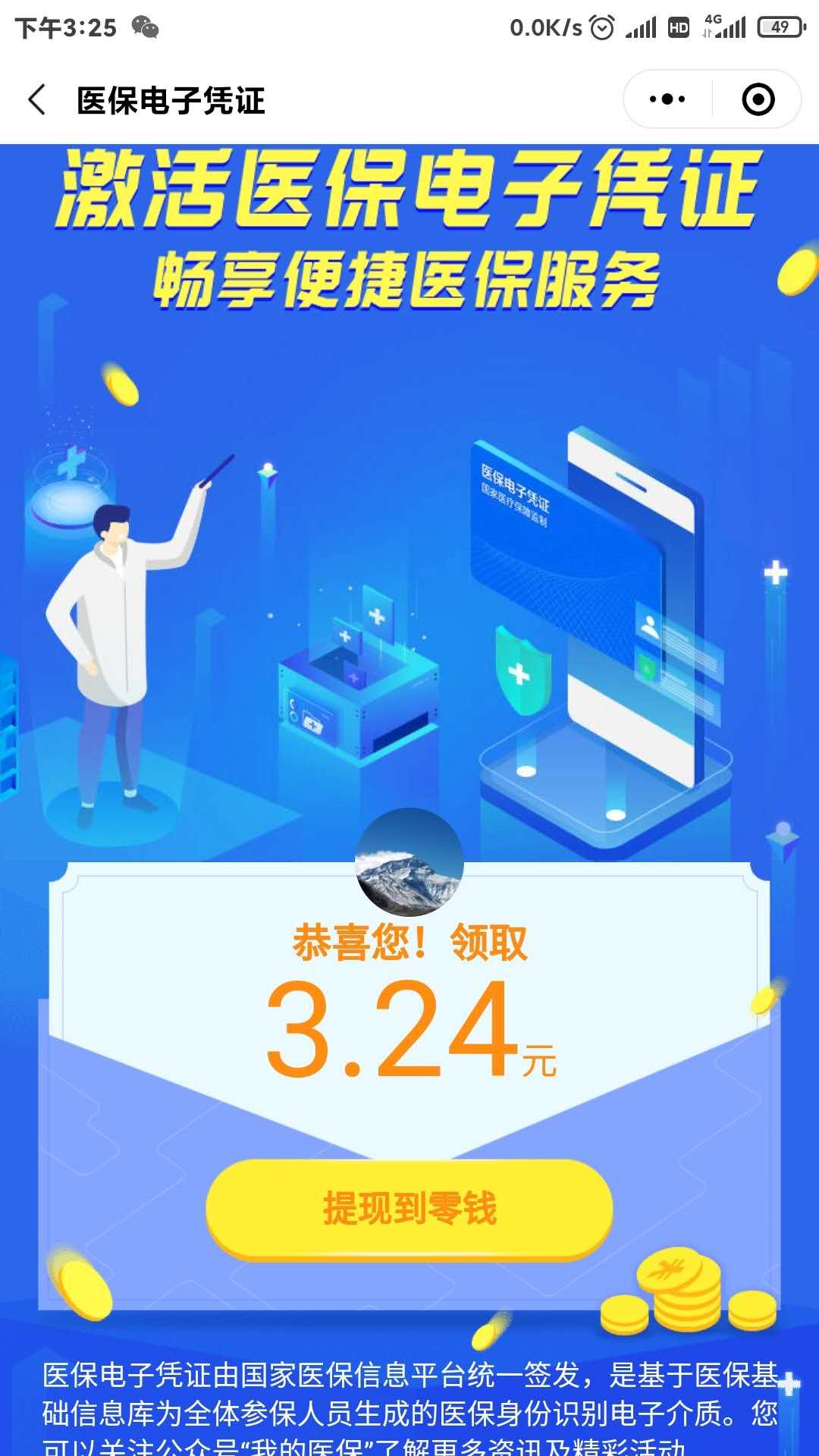 微信图片_20200223171521.jpg