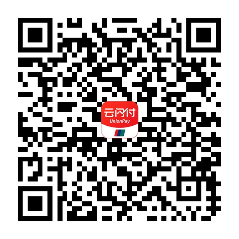 微信图片_20200305160149.jpg