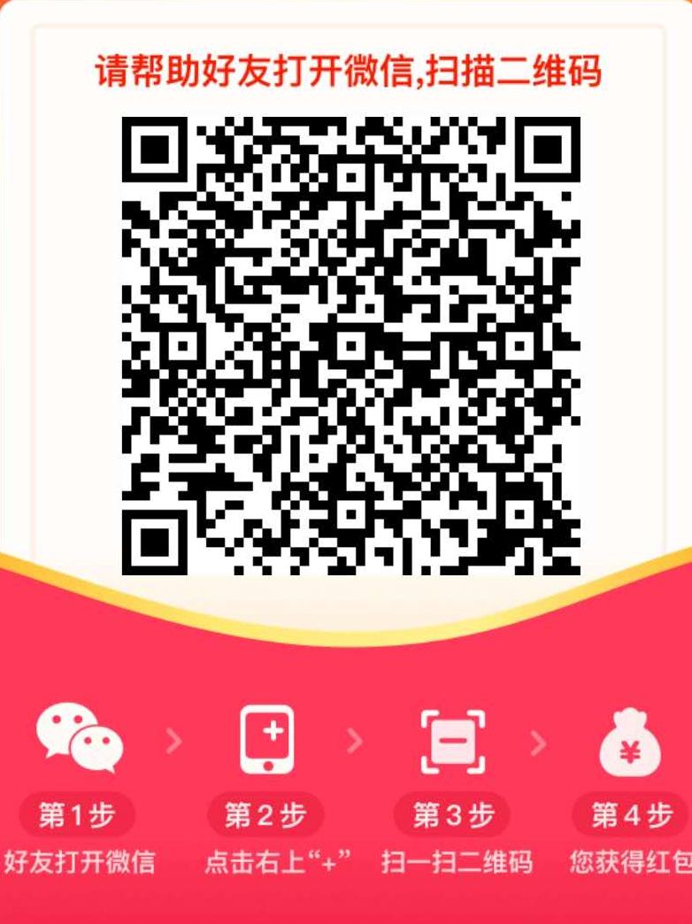 微信图片_20200307173015.png